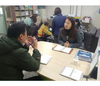 [정규직전환사업]부산광역시 여성회관