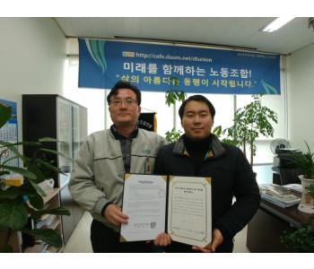 [정규직전환사업]전국연합노련 정산인터내셔널함께하는노조