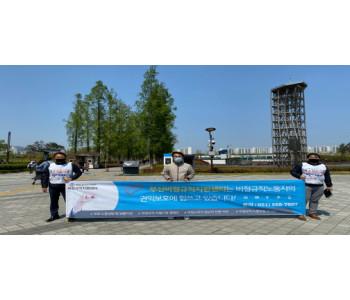 [근로조건개선사업]제1차 비정규직 근로조건 개선 홍보캠페인