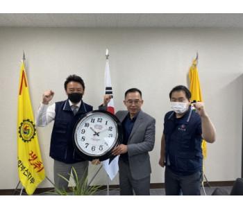[정규직전환사업]전국담배인삼노조 부산지부