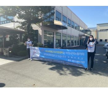 [근로조건개선사업]제2차 비정규직 근로조건 개선 홍보캠페인