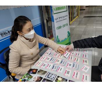 제12차 찾아가는 지하철 심리상담소(2020.12.02)